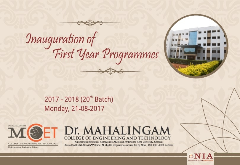 Inauguration of First Year Programmes